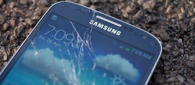 samsung-galaxy9505